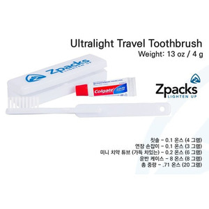Zpacks-Ultralight Travel Toothbrush(칫솔세트)
